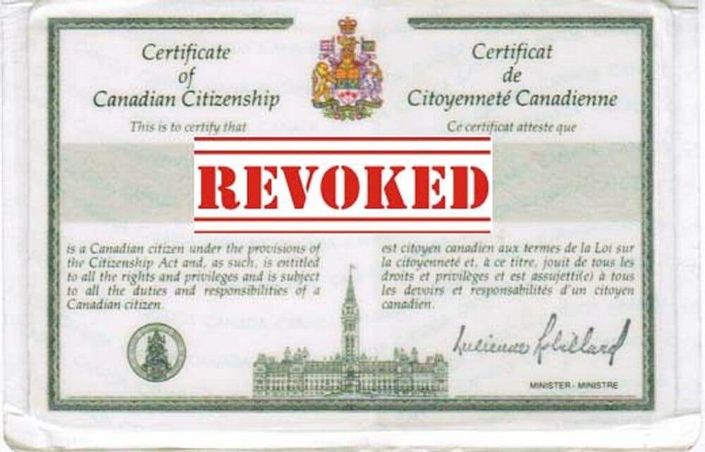 Лишение гражданства Канады. Правительство Канады лишает гражданства рекордными темпами
