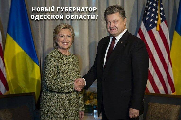 губернатор Одессы, мемы Дональд Трамп президент, Клинтон, выборы США