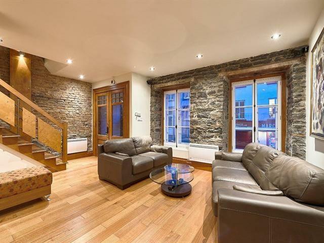 недвижимость Квебек, дом в Квебеке Канада, дом в Канаде