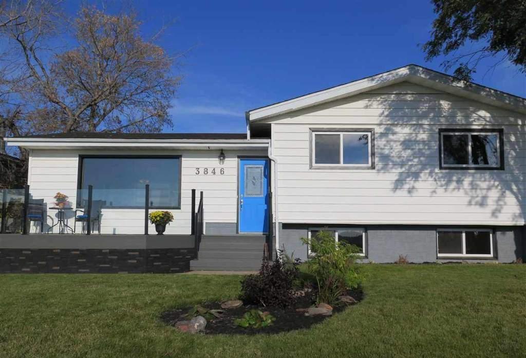 дом в Эдмонтоне, Альберта Канада, недвижимость в Альберте