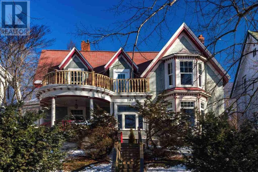 покупка дома в Канаде, сколько стоит купить дом в КАнаде, Галифакс
