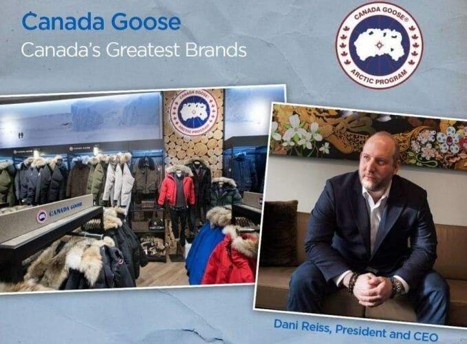бренды Канады