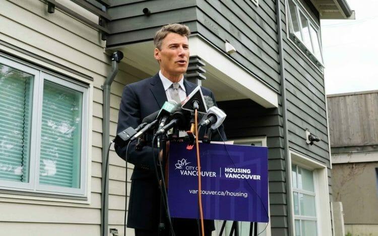 доступное жилье в Ванкувере