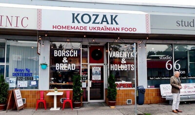украинский магазин ванкувер