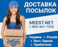 Meest Banner