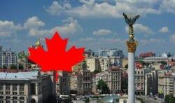 иммиграция в канаду из киева