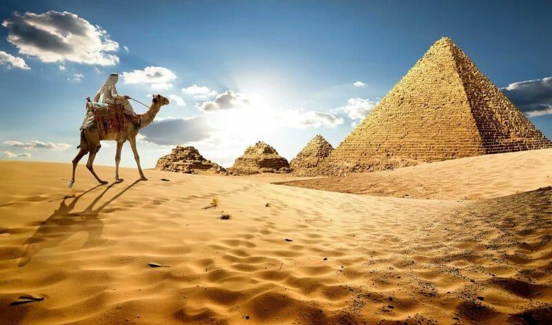 Египет курс