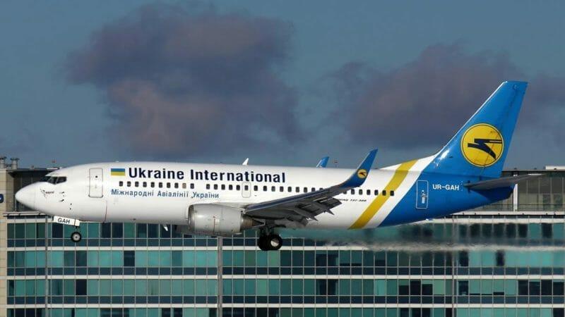 мау заберет украинцев