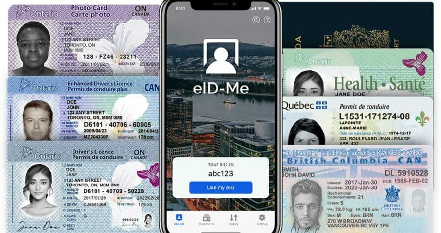 приложение для идентификации
