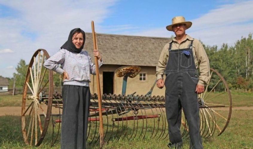 украинское село эдмонтон