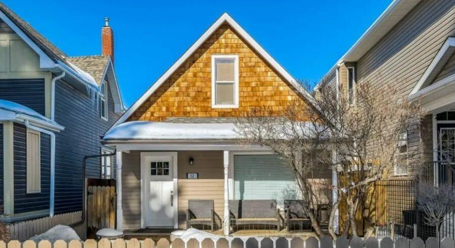 дома в канаде цены