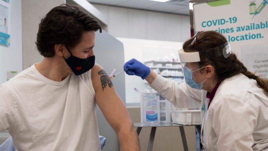 трюдо вакцина