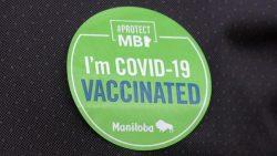 лотерея для вакцинированных